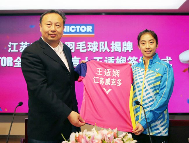 Wang Shixian Becomes A New Brand Ambassador For VICTOR
