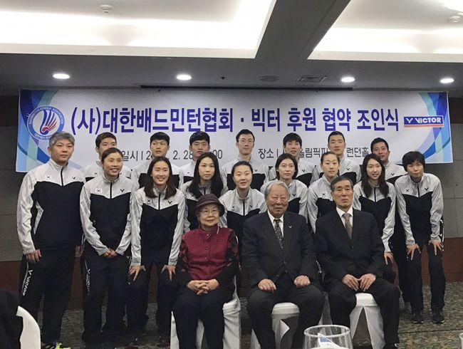 Korean National Badminton Team Renews Sponsorship Deal with VICTOR
